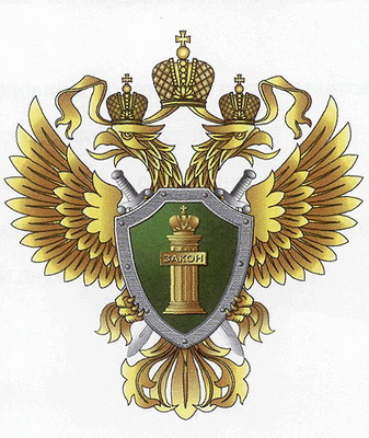 Кирилл Ершов: За 2006 год по нашим постановлениям было наложено административных штрафов на сумму почти в 900 тысяч рублей